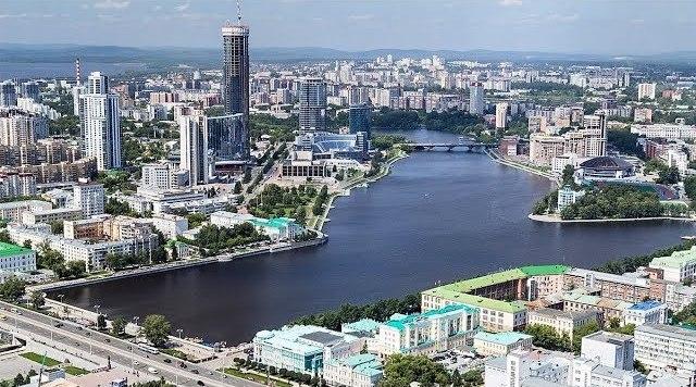 Брокеры Екатеринбурга