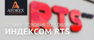 AForex_RTS