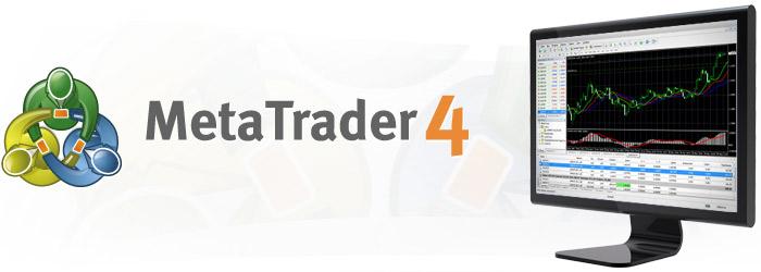 терминал MetaTrader