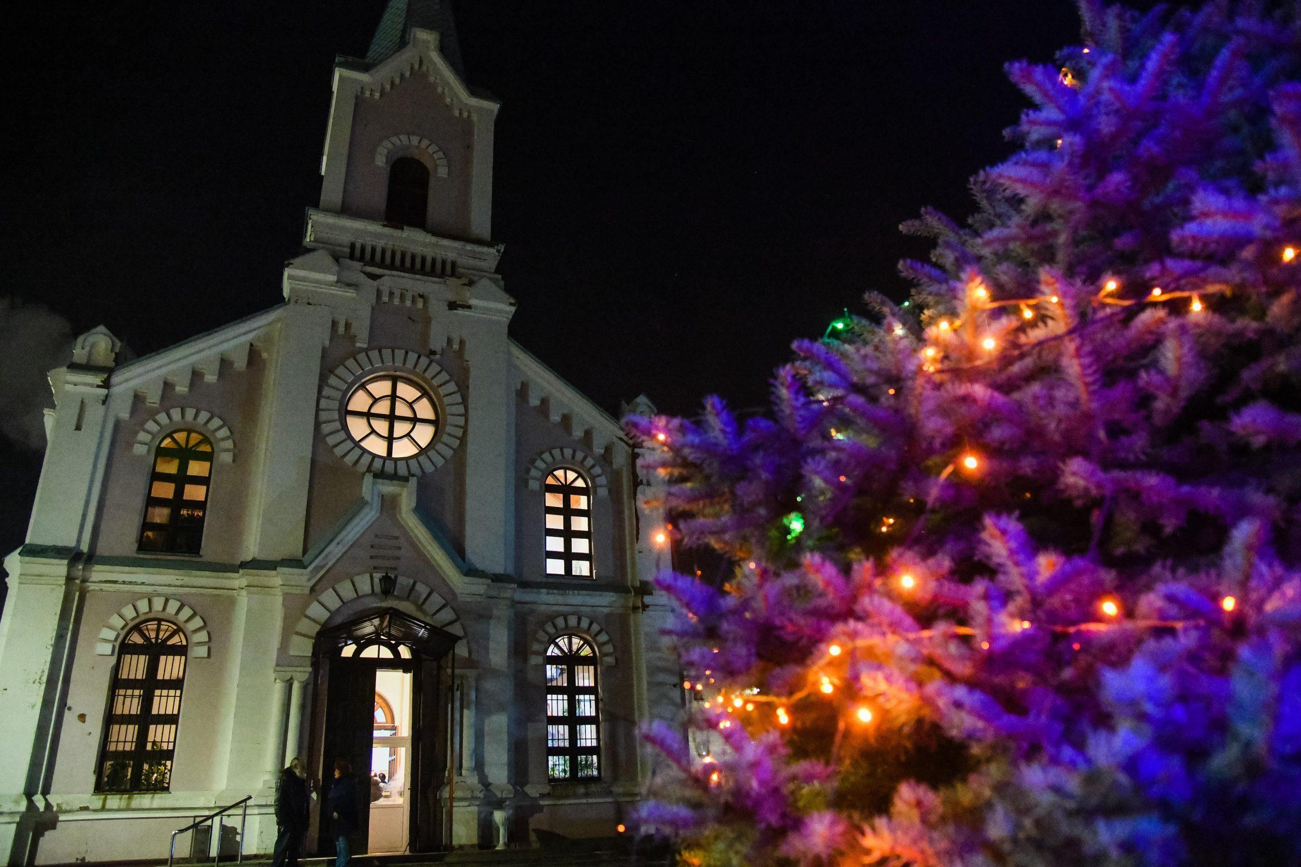 расписание торгов на Рождество