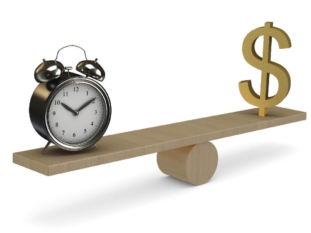 измененное расписание торгов