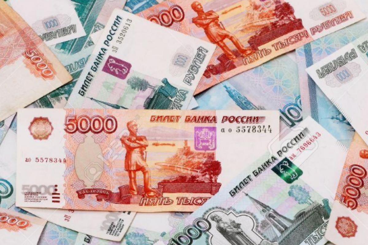 переводы в рублях