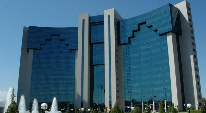 форум в Ташкенте