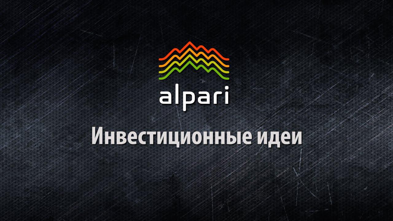 форекс-спендап от альпари