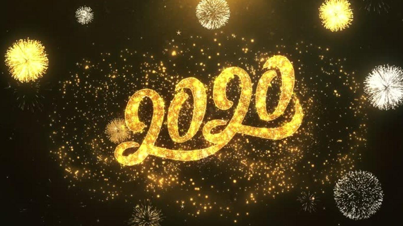 рассписание на новый год