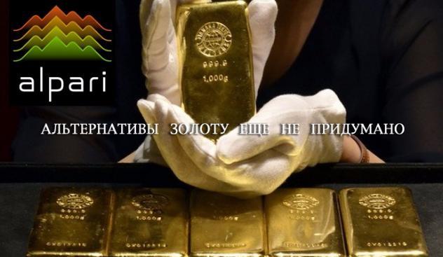 конкурс моя коллекция - мое золото