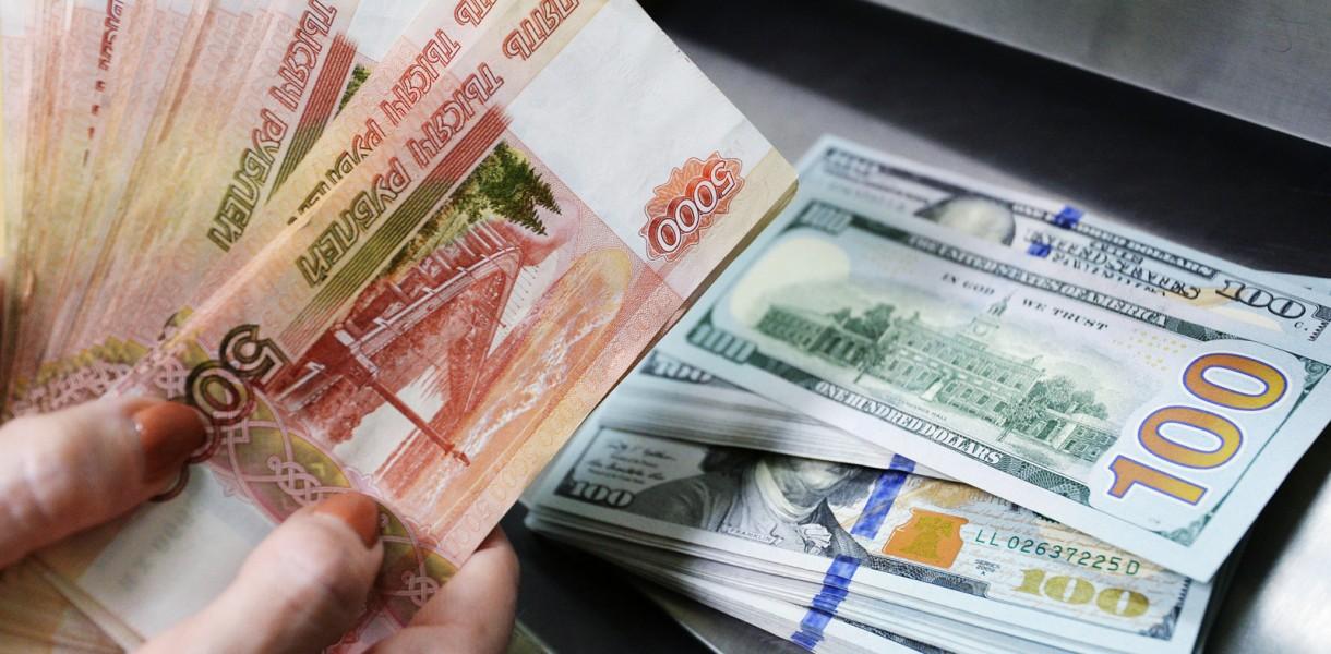 банковские переводы