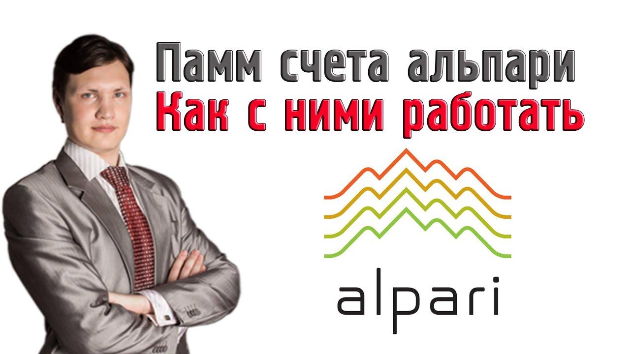 http://www.alpari.org/en/