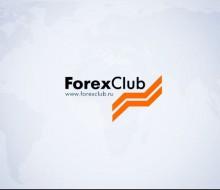 FOREX_CLUB