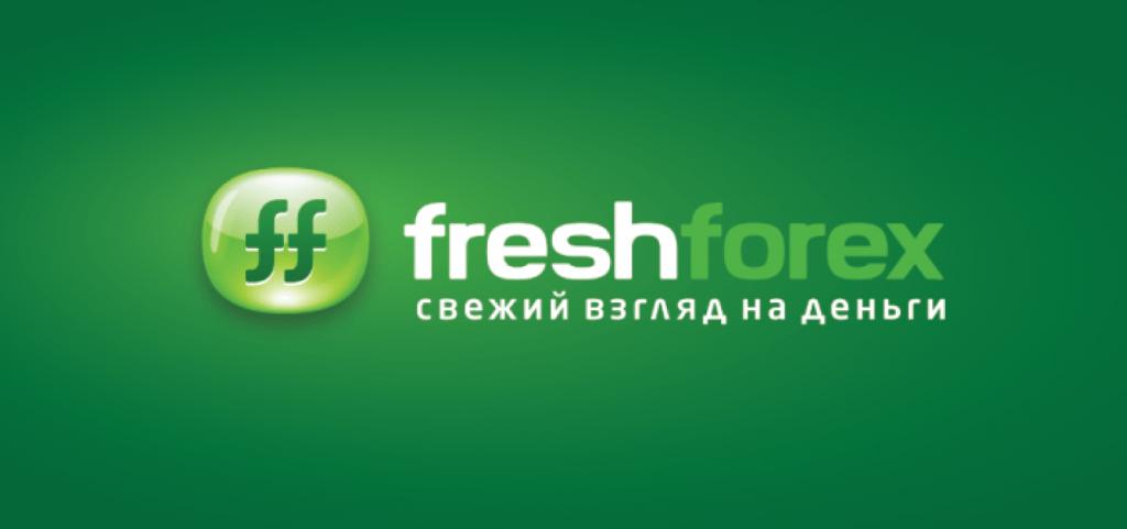Freshforex расписание торговых сессий