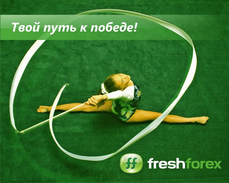 FreshForex_28