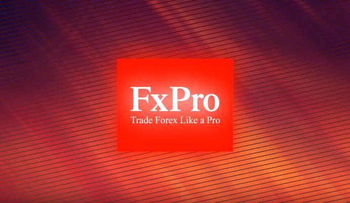 FxPro брокер