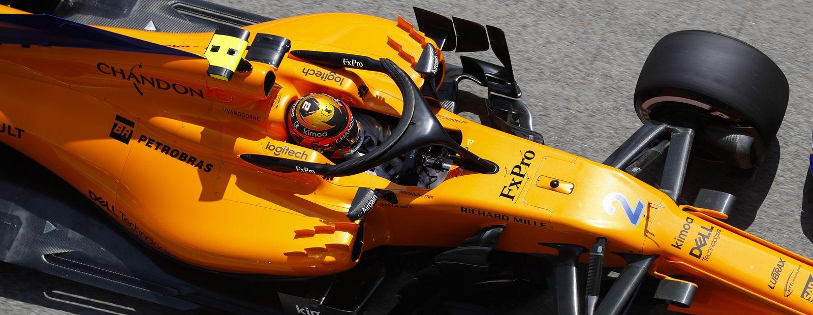 FxPro и McLaren F1TM