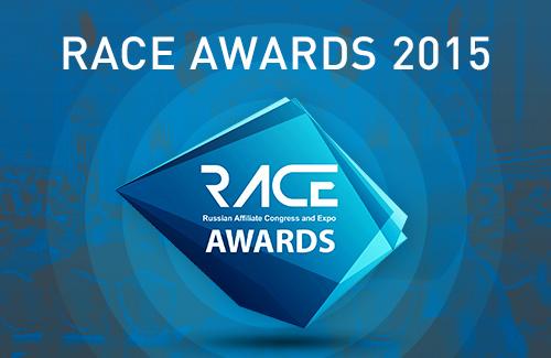 RACE Awards 2015 признала AMarkets