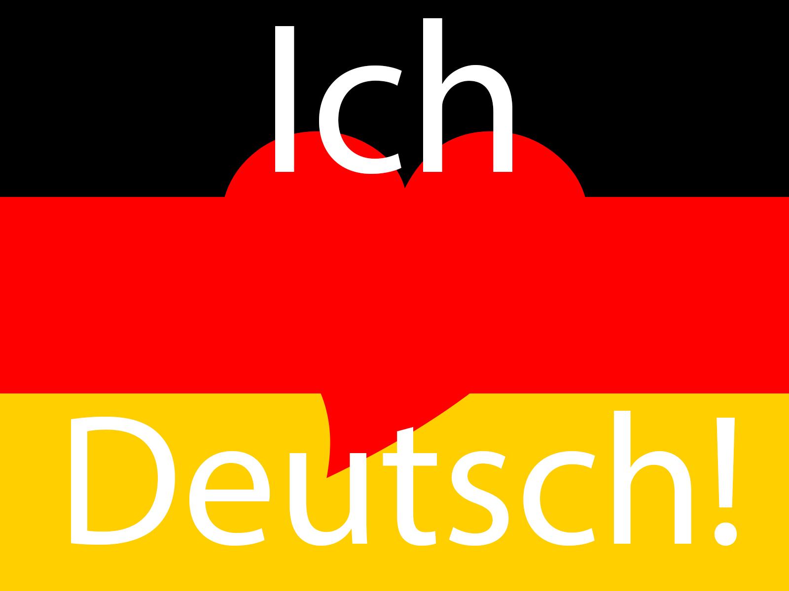 версия сайта ContestFX на немецком языке