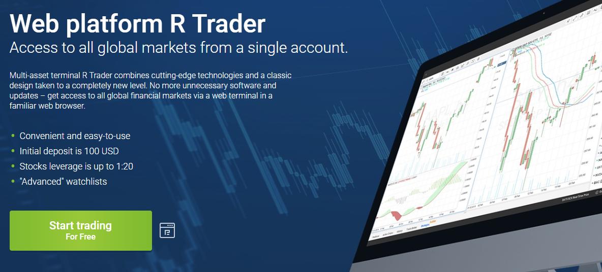платформа R Trader