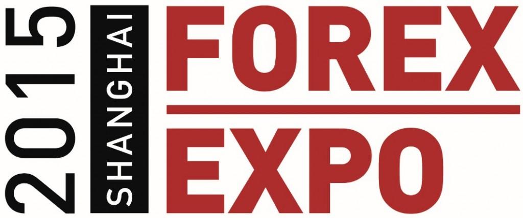 Shanghai_Forex_Expo_2015