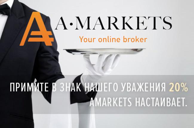 amarkets-20-percent