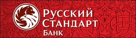 bank-russkiy-standart