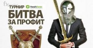 bitva_za_profit
