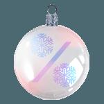 bonus_december