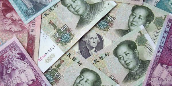 172498 14.11.2007 Денежные купюры. Китайские банкноты. Александр Юрьев/РИА Новости