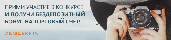 news_photocontest