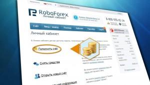 roboforex3